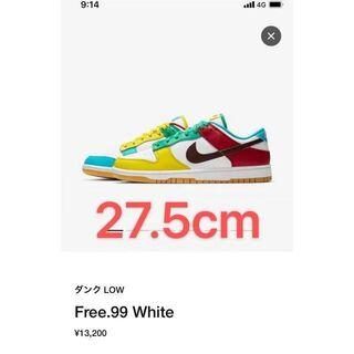 ナイキ(NIKE)のNIKE ダンクLOW FREE.99 White(スニーカー)