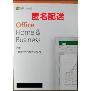 Microsoft - 【新品・未開封】Office Home & Business 2019 OEM版