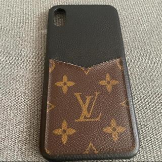 ルイヴィトン(LOUIS VUITTON)の★LOUIS VUITTON iPhone XS max スマホケース★(iPhoneケース)