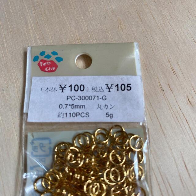 貴和製作所(キワセイサクジョ)のTピンと丸カン ハンドメイドの素材/材料(各種パーツ)の商品写真