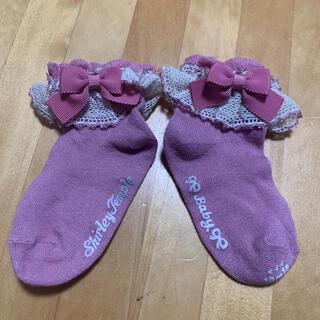 Shirley Temple - 美品 シャーリーテンプル 靴下 13〜15