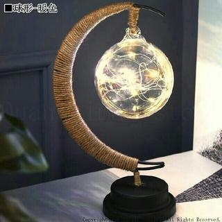 綿麻ランプ 北欧 間接照明 シンプル おしゃれ LED 電池式 プレゼント 寝(テーブルスタンド)