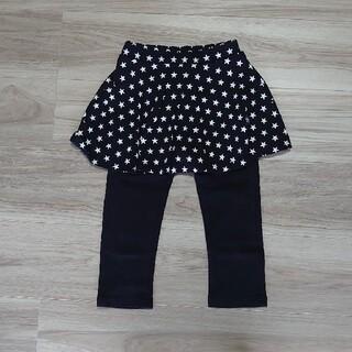 BABYDOLL - BABYDOLL ベビードール スカート付きウルトラストレッチパンツ