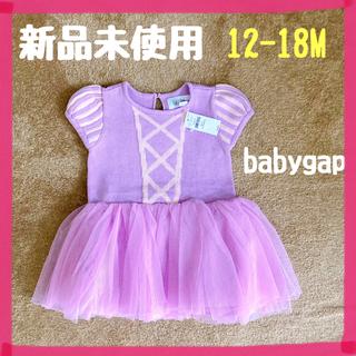 babyGAP - 新品 babygap gap ディズニー ラプンツェル ワンピース ドレス