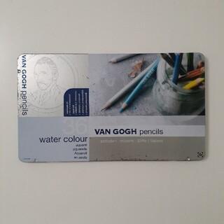 サクラクレパス(サクラクレパス)のヴァンゴッホ水彩色鉛筆 36色(色鉛筆)