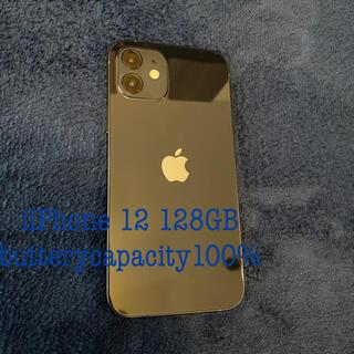 Apple - 【超美品】国内版SIMフリー iPhone12 128GB ブラック