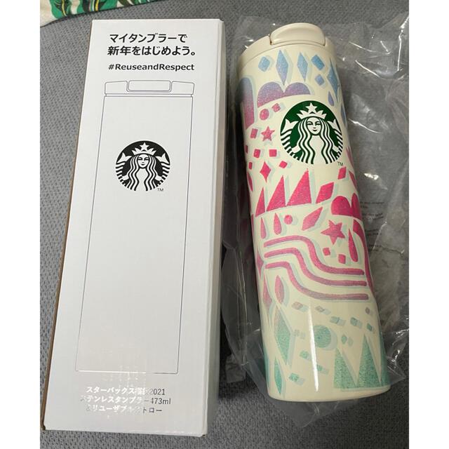 Starbucks Coffee(スターバックスコーヒー)のスターバックス ステンレスタンブラー 2021 & リユーザブルストロー インテリア/住まい/日用品のキッチン/食器(タンブラー)の商品写真