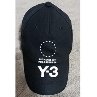 Y-3 - y-3 キャップ y3 帽子