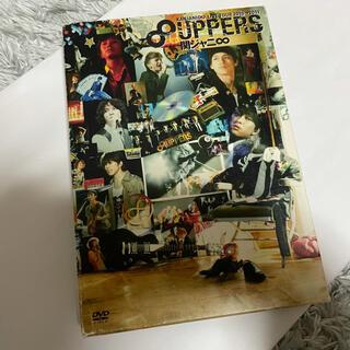 カンジャニエイト(関ジャニ∞)の【関ジャニ∞】8UPPERS(ミュージック)