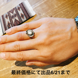 ダブルアールエル(RRL)の超希少!ビンテージナバホマザーオブパールシルバーリング NAVAJO RRL(リング(指輪))