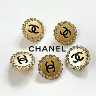 CHANEL - CHANELボタン 5個
