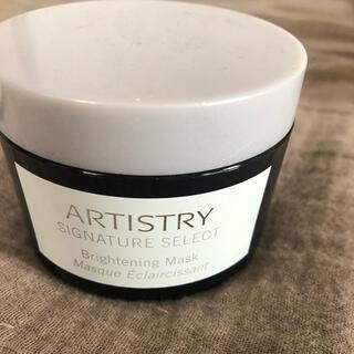 Amway - ARTISTRY フェイスマスク
