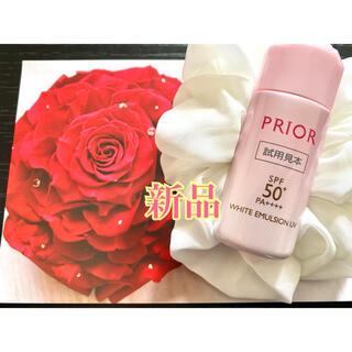プリオール(PRIOR)の新品★プリオールおしろい美白乳液(化粧下地)