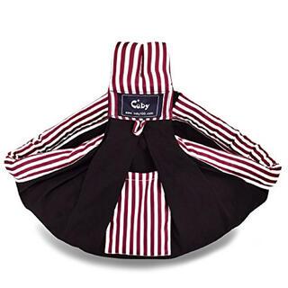 CUBY ベビースリング ベビーキャリア 抱っこひも 対象0~2歳 片肩