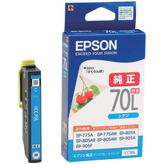 エプソン(EPSON)のEPSON インクカートリッジ(オフィス用品一般)