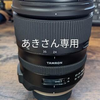 TAMRON - TAMRON SP24-70F2.8 DI VC USD G2(A032N)
