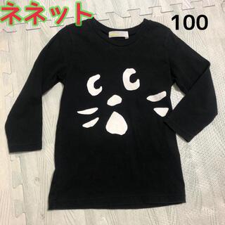 ネネット(Ne-net)のne-net キッズロンT にゃー 黒(Tシャツ/カットソー)