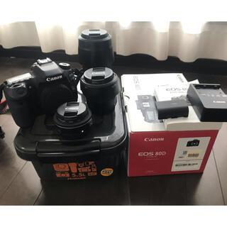 キヤノン(Canon)のCanon 80D  STMレンズ3本付き 防湿庫保管 使用極少の美品です(デジタル一眼)