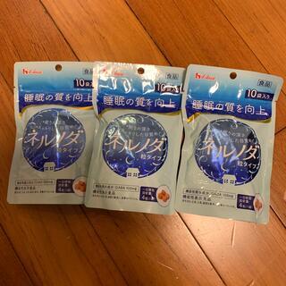 ハウスショクヒン(ハウス食品)のネルノダ 10袋3個(その他)