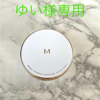 ミシャ(MISSHA)の♡ミシャ クッションファンデ モイスチャー 21  明るい肌色 新品未使用♡(ファンデーション)