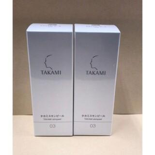 TAKAMI - タカミスキンピール      2本