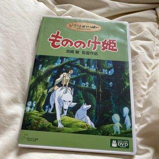 ジブリ(ジブリ)のもののけ姫 DVD(舞台/ミュージカル)