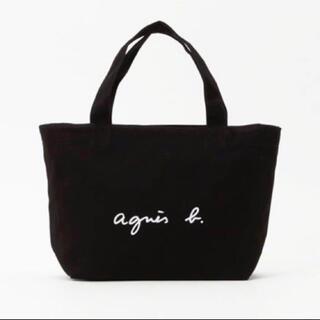 agnes b. - 新品 アニエスベー agnes b. VOYAGE トートバッグ Sサイズ