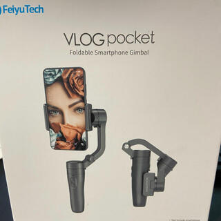 FeiyuTech VLOG pocket 超小型 ジンバル iPhone(自撮り棒)