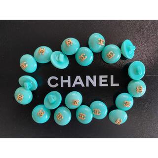 CHANEL - シャネル CHANEL   ボタン ミントグリーン