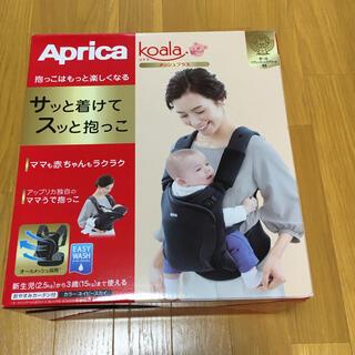 Aprica - Aprica アップリカ koala コアラ メッシュプラス