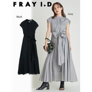 FRAY I.D - FRAY I.D (フレイアイディー) シルクコットンサッシュベルトワンピース