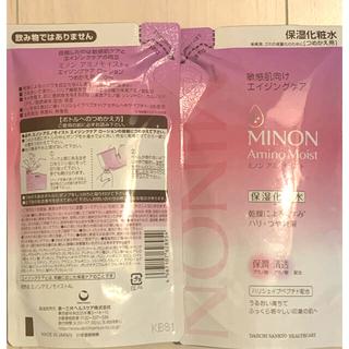ミノン(MINON)の2個 ミノン アミノモイスト エイジングケア 化粧水 つめかえ用(130ml)(化粧水/ローション)