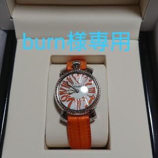 ガガミラノ(GaGa MILANO)のGaGa MILANO(腕時計)