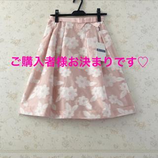 M'S GRACY - ☆エムズグレイシー☆新品タグ付き‼︎フラワーモチーフが可愛いスカート♪