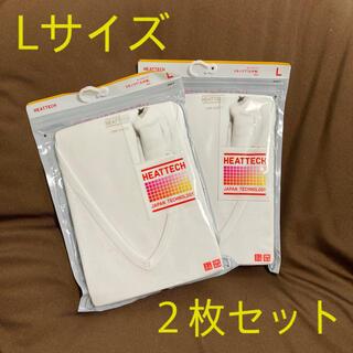 ユニクロ(UNIQLO)の【新品未使用】ユニクロ メンズ ヒートテックVネックT L(9分袖・2枚セット)(Tシャツ/カットソー(七分/長袖))