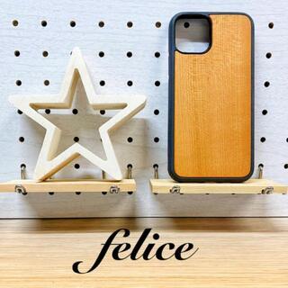 【新作】iphone11/proケース 天然木彫刻☆ガラス&カメラフィルム付(iPhoneケース)