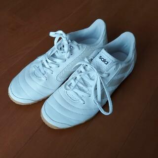 アディダス(adidas)のアディダス フットサルシューズ 24.5(シューズ)