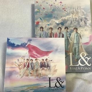 キンプリ King & Prince L& ランド アルバムセット 初回限定盤