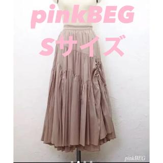 snidel - 【美品】Herlipto コットンボイル スカート