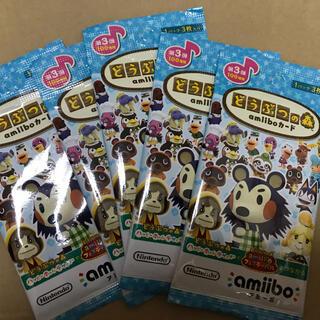 Nintendo Switch - あつまれ どうぶつの森 あつ森 amiibo アミーボ カード 第3弾 5パック