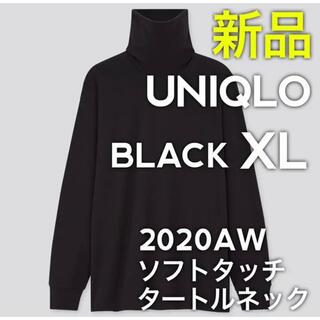 ユニクロ(UNIQLO)の【新品】ユニクロ ソフトタッチタートルネックT ブラック XL 黒 長袖(Tシャツ/カットソー(七分/長袖))
