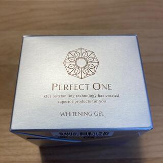 パーフェクトワン(PERFECT ONE)のパーフェクトワン オールインワンゲル ホワイトニングジェル 新品未使用(オールインワン化粧品)