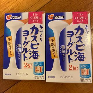 カスピ海ヨーグルト種菌 2包2箱(その他)