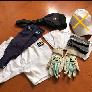 ミズノ(MIZUNO)の少年 野球 硬式野球 練習用 グッズ(その他)