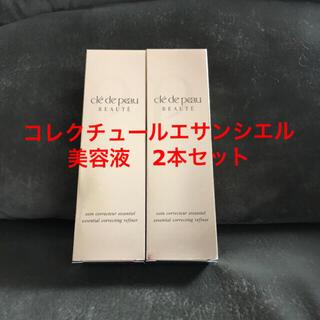 クレドポーボーテ(クレ・ド・ポー ボーテ)のクレドポーボーテコレクチュールエサンシエル2本セット(美容液)