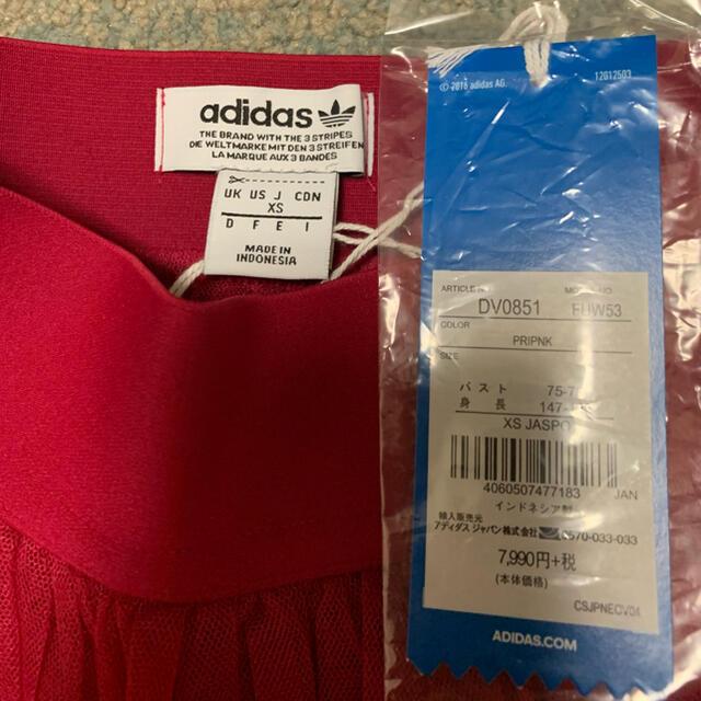 adidas(アディダス)のアディダス フレアスカート レディースのスカート(ロングスカート)の商品写真