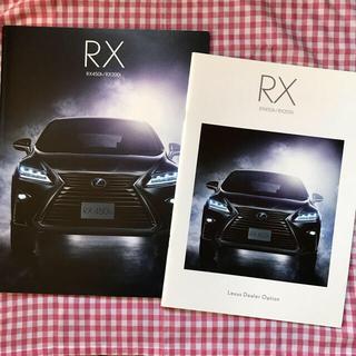 トヨタ(トヨタ)のレクサスRXカタログ(カタログ/マニュアル)