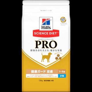 サイエンスダイエット<プロ> 犬用【健康ガード 皮膚】小粒 1~6歳 3.3㎏(犬)