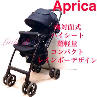 Aprica - アップリカ*レインボー*超軽量ハイシート両対面式A型ベビーカー カルーンプラス