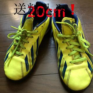 アディダス(adidas)のアディダス フットサルシューズ  20cm(シューズ)